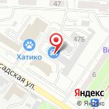 Контакт ПРОФ