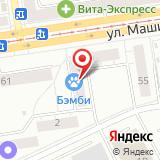 ООО Уралметконструкция