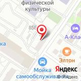ООО Урал-Агрострой