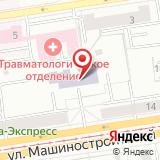 Центр образования №224