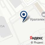 Компания Уралэнергоцветмет на карте