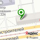 Местоположение компании Уральский фонд сбережений, КПК