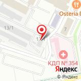 ООО Екатеринбургская городская реклама