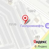 ООО С-Авто