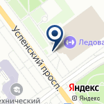 Компания Ледовая арена им. Александра Козицына, МАУ на карте