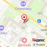 Аум Екатеринбург