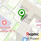 Местоположение компании УралПетроСтрой