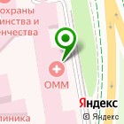 Местоположение компании Уральский НИИ охраны материнства и младенчества
