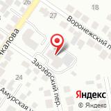 ООО Урал-Смикон