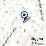 Компания САМЫЙ-САМЫЙ… на карте