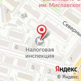 ИФНС России