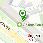 Местоположение компании Адвокатский кабинет Тарасовой А.И.