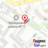Чкаловский районный суд