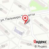 ООО ЯМ Интернешнл Урал