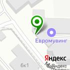 Местоположение компании РУС-Энерго