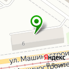 Местоположение компании Мастер Сервис Метролоджи Групп