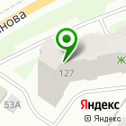 Местоположение компании АКВАЗАР