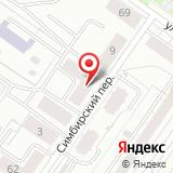 Библиотека главы Екатеринбурга