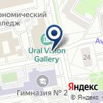 Компания Уралстальконструкция на карте