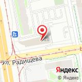 ООО Урал-Атлантик