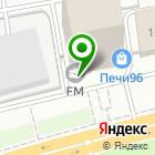 Местоположение компании Урал Импортер Лимитед