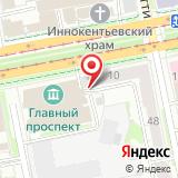 ООО Аудит-Ек
