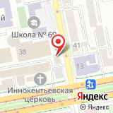ООО Агат
