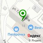 Местоположение компании Быстрый Курьер Кардс