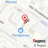 ООО ТрансСервис-ЕК