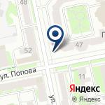 Компания Уралтрансстрой на карте