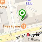 Местоположение компании УралТерра