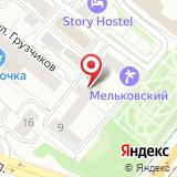 Свердловский