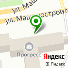 Местоположение компании УралГарПром