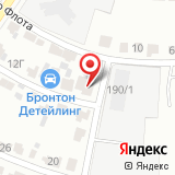 ООО БРОНТОН