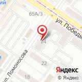 ООО Центр лечения боли-Инкос-М