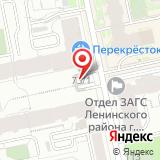 ООО РегионЭкспертСтрахование
