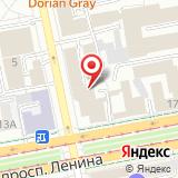 Отдел пенсионного обслуживания центра финансового обеспечения ГУ МВД России по Свердловской области