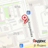 ПАО Уральский финансовый холдинг