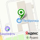 Местоположение компании Zapovednik96.ru