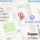 Адвокатский кабинет Ильченко Е.В.