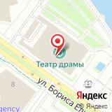 Свердловский государственный академический театр драмы