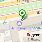 Местоположение компании RomaDoma.ru