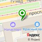 Местоположение компании Кладезь Рукодельницы