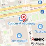 Администрация поселка Шабровский