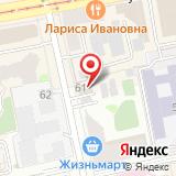 Автостоянка на ул. Хохрякова, 61а