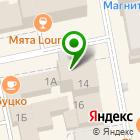 Местоположение компании Матроскин