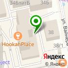 Местоположение компании Удивительная Русь