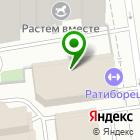 Местоположение компании Ратиборец
