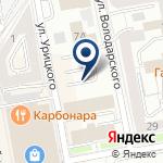 Компания Дельта Комплект на карте