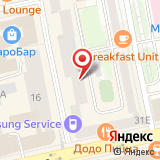 Отдел Управления Федеральной службы судебных приставов по Свердловской области